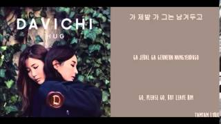 Davichi Cry Again Member Coded Lyrics