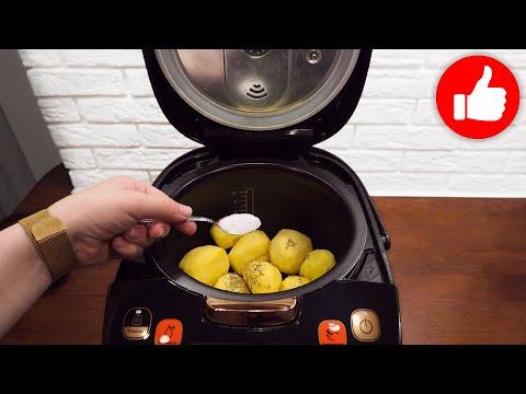 Я никогда не перестану готовить это блюдо! Вкусный рецепт картошки в мультиварке!