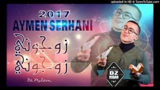 Aymen sarhani zawjouni 2018