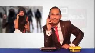 خدمة العللاء2 الحلقة الخامسة عشر