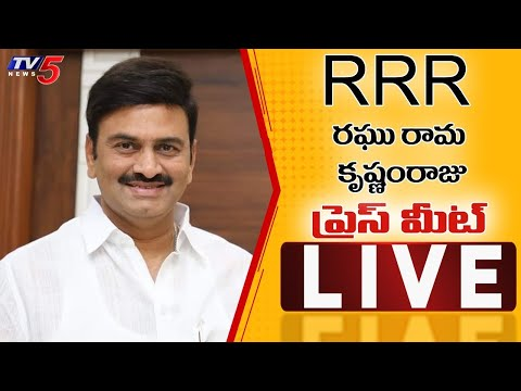 MP Raghu Rama Krishnam Raju LIVE || MP RRR LIVE || TV5 News Digital