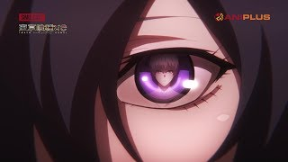 Tokyo Ghoul:re (Part 2) - PV (English Subtitles)