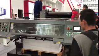 WIN924 four color offset press ChinaPrint2017