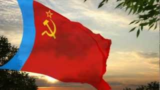 State Anthem of the USSR — The Concert Band of the German Armed Forces