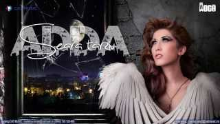 ADDA - Seara tarziu (Official Single)