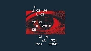 HuczuHucz feat. Joanna Rybka - Niemożliwe (audio)