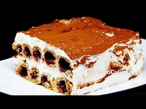 Новогодний торт - Рецепт Бабушки Эммы