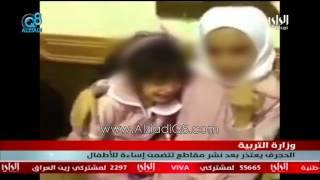معلمات يسخرون من طالبة تبكي في احدى مدارس وزارة التربية في الكويت ويتطاولون عليها
