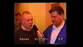 "Группа ""Грибы"" -Тает лёд (official music video, Full HD)"