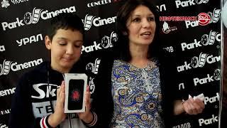 Розыгрыш iPhone в Кинотеатре «ParkCinema»