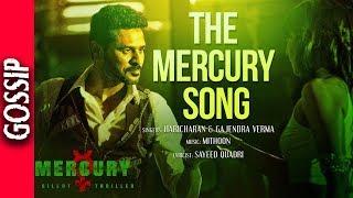 Prabhu Deva's Mercury Promo Song Released | Kollywood Latest Gossip 2018