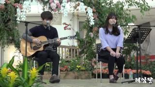 [15.02.21] 밀크티(MilkTea) Real Love 직캠(타임스퀘어) by 헤임달