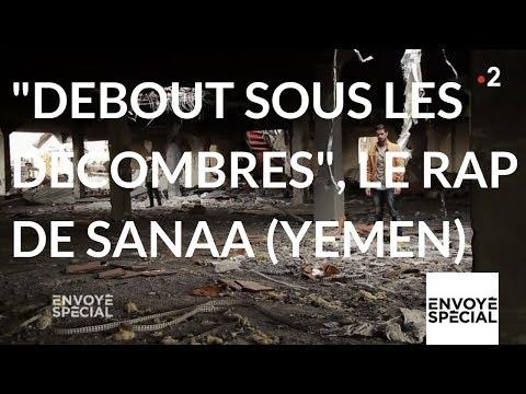 """Envoye spécial. """"Debout sous les décombres"""" par le rappeur yéménite de Sanaa, Madji Al-Zeyadi Nouvel Ordre Mondial, Nouvel Ordre Mondial Actualit�, Nouvel Ordre Mondial illuminati"""
