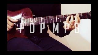 Como tocar Pop MPB - Te devoro - Djavan