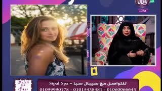 العلاج مش بس من الخارج ، العلاج من الداخل قبل الخارج عشان توصلي لافضل النتائج الممكنة ....