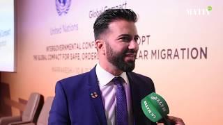 Les participants se quittent sur la promesse d'œuvrer pour la mise en œuvre du Pacte de Marrakech