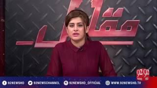 Muqabil 04-01-2017 - 92NewsHD