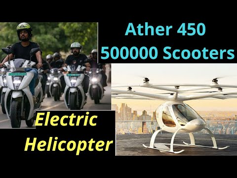 Electric Vehicles News 30: Electric Helicopters, Ather 450 Half Million Electric Scooters