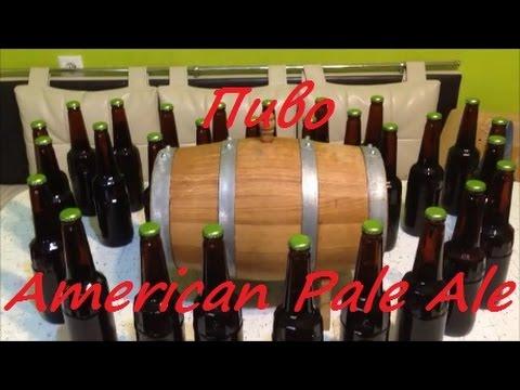 Домашнее пиво с сухим охмелением. American Pale Ale.