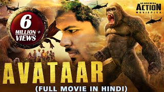 AVATAAR (2019) New Released Full Hindi Dubbed Movie | New Hindi Movies 2019 | New South Movie 2019