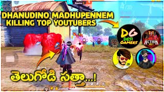 All v badge players in one match dhanudino and madhupennem power of telugu youtubers | madhupennem