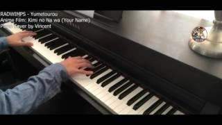 Video karaoke : Yumetourou piano version