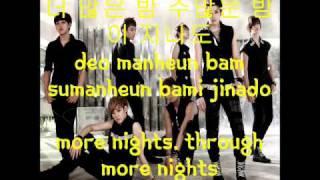 유키스 U-Kiss - 네버랜드 Neverland [Hangul, english translation, romanized lyrics]