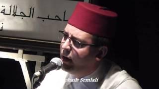 انشاد مميز من أداء الفنان محمد أعبود . السبت 22 نوفمبر 2014 م
