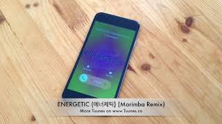 ENERGETIC (에너제틱) Ringtone - Wanna One (워너원) Tribute Marimba Remix Ringtone - For iPhone & Android