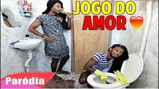 MC BRUNINHO - JOGO DO AMOR (PARÓDIA OFICIAL)