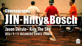 Hilty&Bosch JIN WORKSHOP!! Jason Derulo - Kiss the Sky 2016.9.11@CAMURO DANCE STUDIO