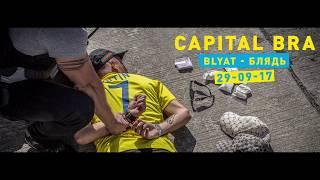 CAPITAL BRA - BLYAT BOXING 29.09.2017