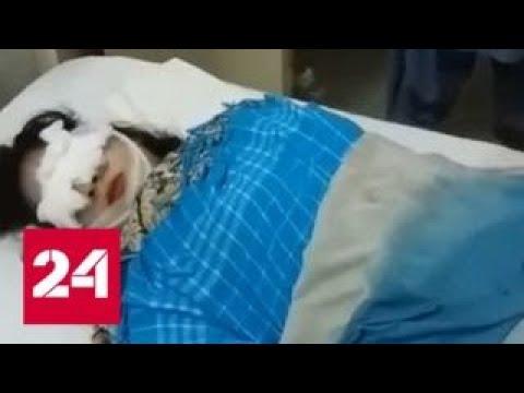 Беременную певицу застрелили во время выступления по случаю рождения ребенка - Россия 24