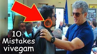 Vivegam (2017) Movie Mistakes