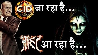 Horror drama 'Aahat' will Replace 'CID' !