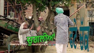 Gurchet Chitarkaar -  Chuglian - Comedy - Goyal Music Official