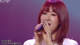 [HOT] So You X Jung Gi-Go - All For You, 소유X정기고 - All For You, Yesterday 20140322