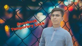 Facebook temporarily locked | #Hasan_Creative