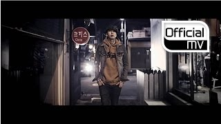 [MV] UNTOUCHABLE(언터쳐블) _ Clockwork (feat. Babylon)