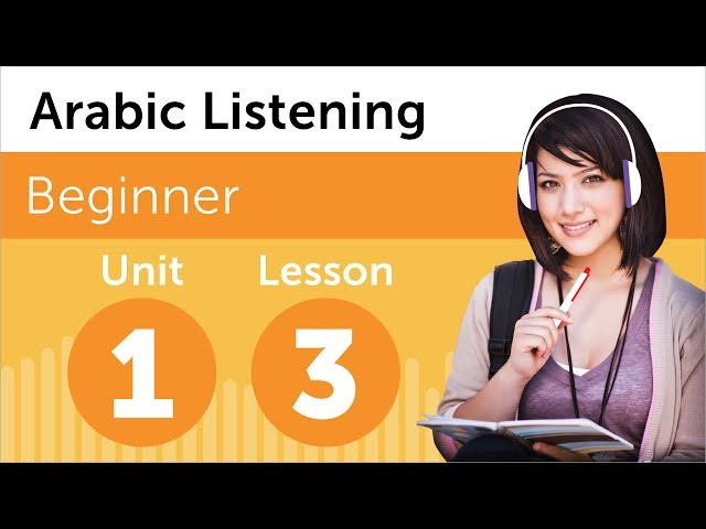 Learn Arabic - Arabic Listening Practice - Getting Some Groceries