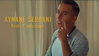 Aymane Serhani - Krite L'message | قريت المساج