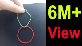 Linking rubber bands magic trick [Magic tutorials #3]