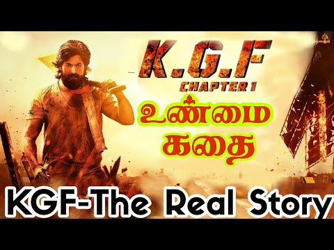 Download thumbnail for KGF - The True Story- KGF - ன் உண்மை