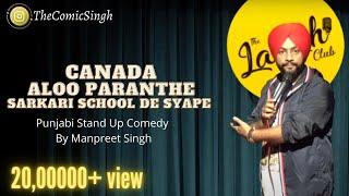 Canada,Aloo paranthe sarkaari school de siyape|Stand up comedy by manpreet singh