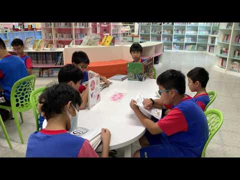 最後一次全班進圖書館閱讀 - YouTube