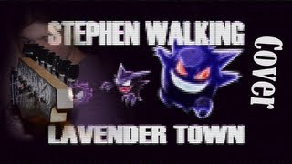 Lavender Town Dubstep (guitar cover)