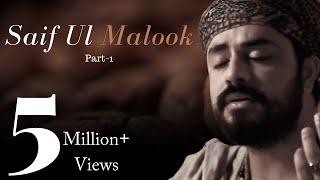 Sufi Kalaam   Saif Ul Malook   Miyan Mohammad Bakhsh   Kabul Bukhari width=