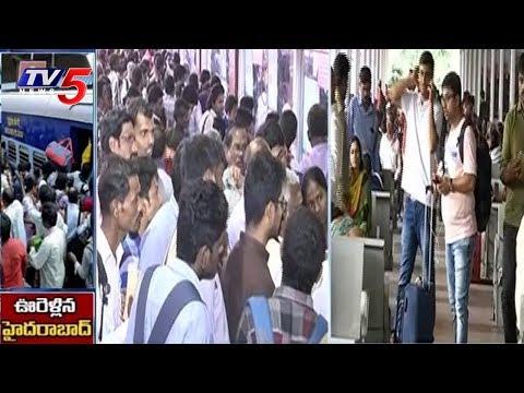 మెదలైన దసరా సందడి.. సొంత ఊళ్లకు పయనమవుతున్న నగరవాసులు..! | Hyderabad | TV5 News