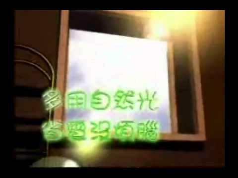 照明-魔法小天使篇(卡通)