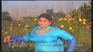 Ghazal Gul - Sitamgar De Khkule - Pashto Movie Songs And Dance
